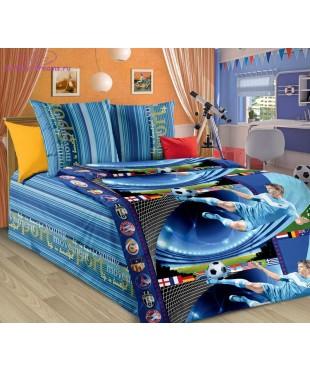 Комплект из бязи 1,5-спальный Пенальти